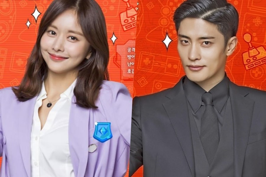#HanBoReum Talks About Working With Level Up Co-Star #SungHoon, Sharing Kiss Scenes, And More soompi.com/article/134673…