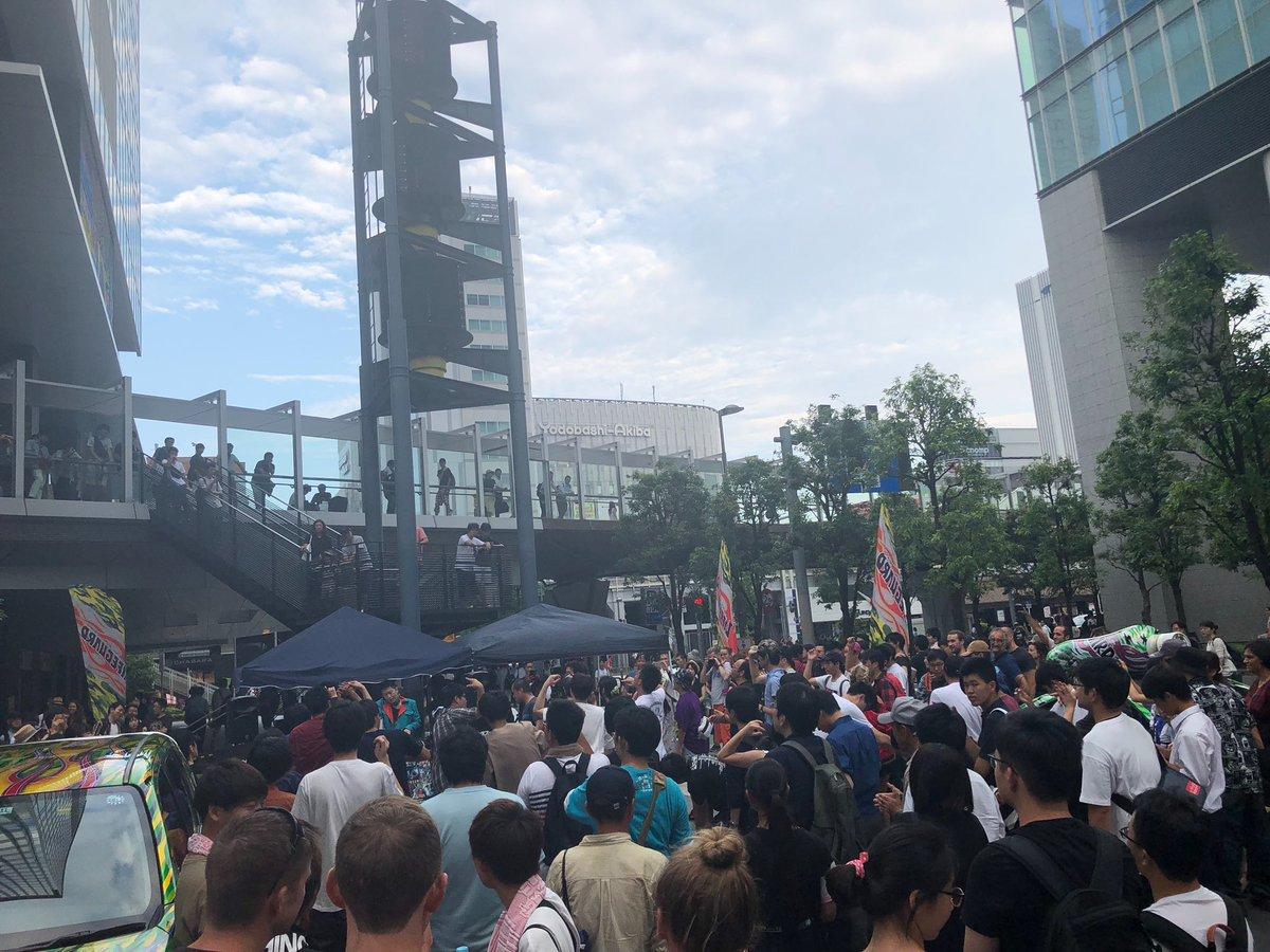 2019.08.18(日) 東京・秋葉原UDXサポニウス広場にて開催されました 「#超生命体フェス vol.0」  キャスティング 制作ディレクション  担当致しました。 https://t.co/H8ZdKxzwu1