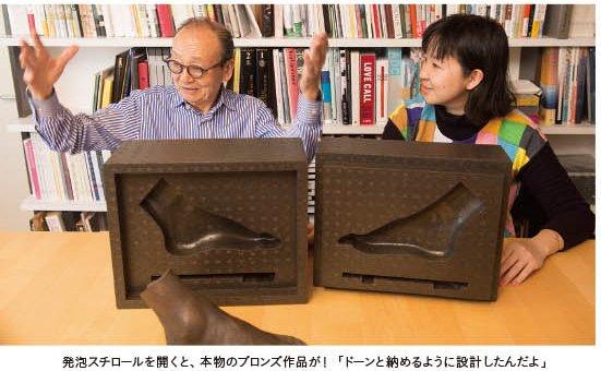 勝井三雄先生の訃報にふれ、勝井先生が手がけられた豪華本のブックデザインについて、名久井直子さんに突撃取材していただいた記事を、ブログにアップしました。勝井三雄先生の記事を掲載いたします。