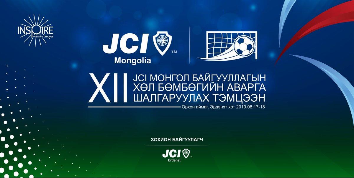 JCI Mongolia (@JCIMongolia) | Twitter