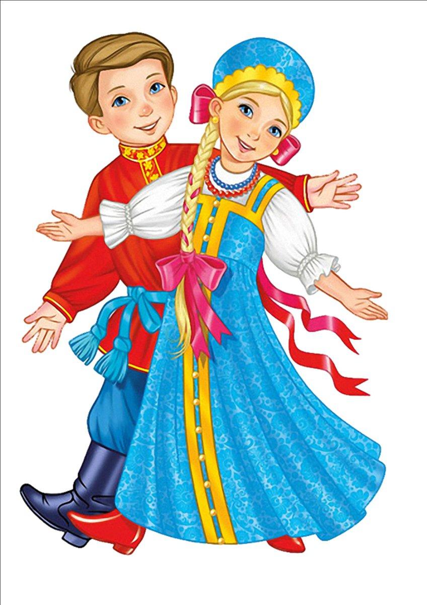 Картинки детские русские
