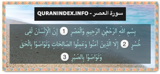 Sūrah tagged Tweets and Download Twitter MP4 Videos | Twitur
