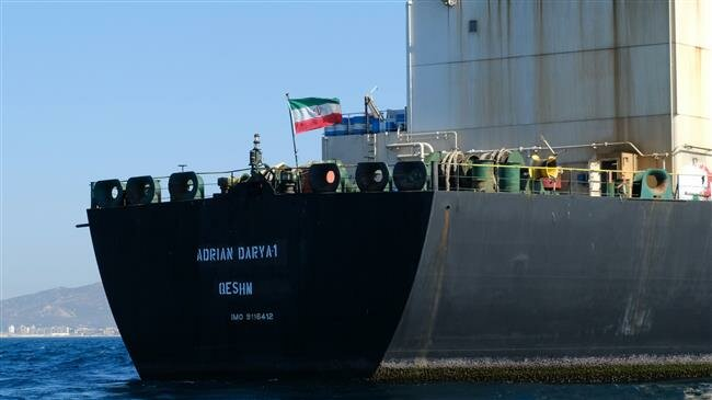 U.S. threatens those assisting released #Iran-run tanker ptv.io/2lkQ #AdrianDarya1
