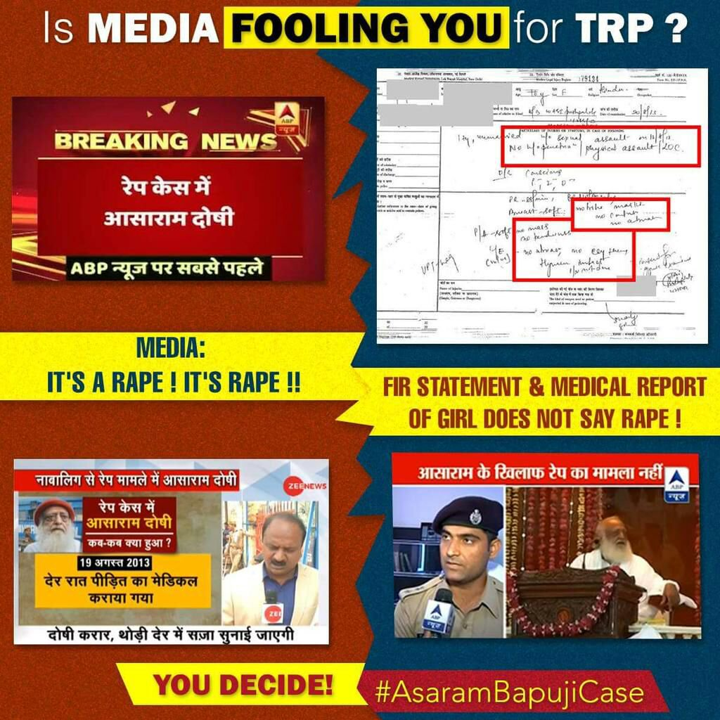 1 False allegation  2 In FIR so called victim had not even mention Rape. 3 Girl was not minor at the time of allegation  4 Their is misuse of POCSO law. 5 Bapuji was attending another ceremony on so called time and girl was busy on phone.  #BogusCaseOnAsaramBapuji<br>http://pic.twitter.com/z8oPDC289V