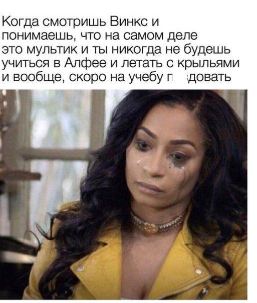ЖИИИЗАА https://t.co/fxBthvpPza