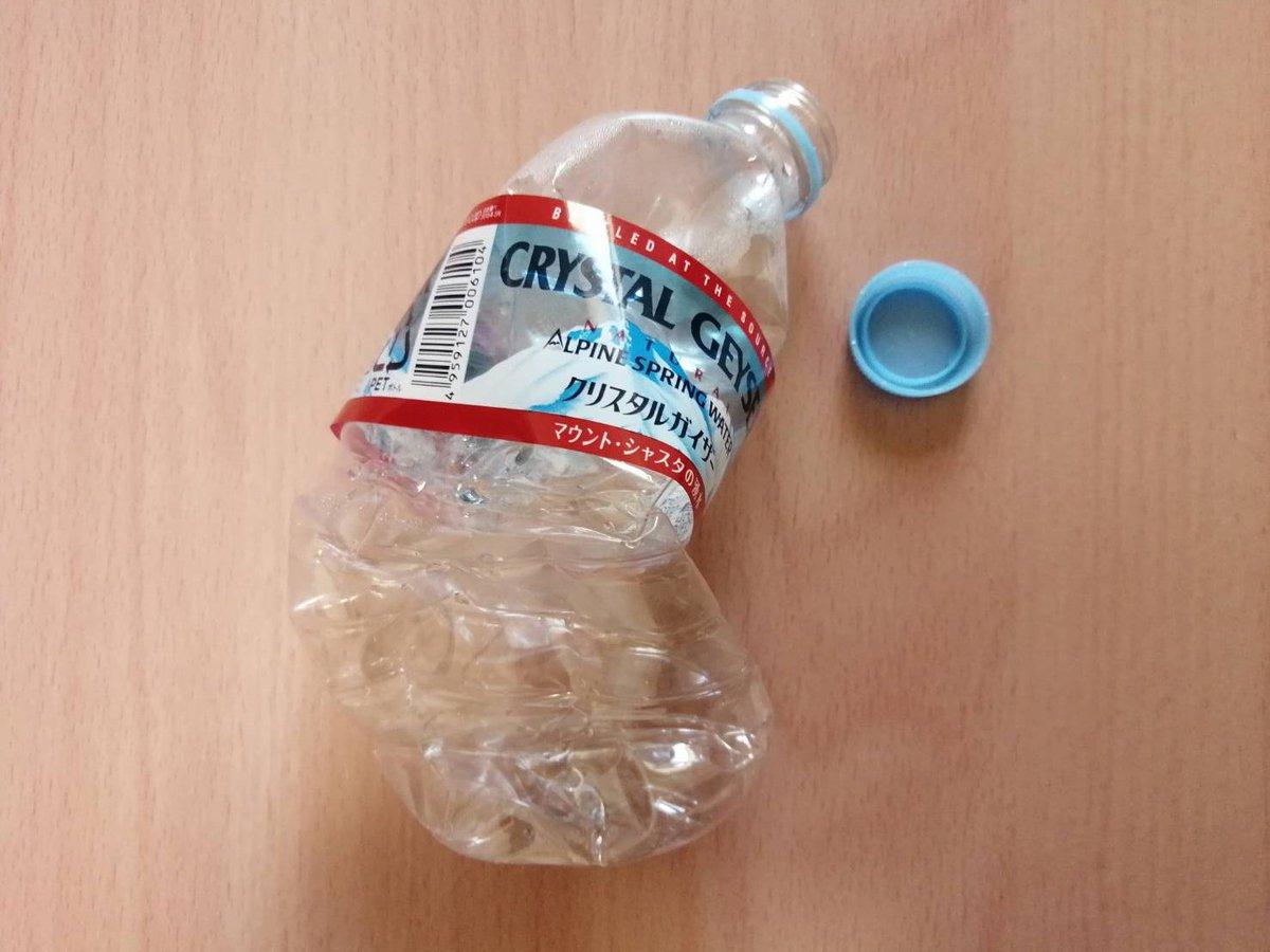 ガイザー 軟水 クリスタル Amazonや楽天で激安に売られている『クリスタルガイザー』って大丈夫?もしかして体に悪い?