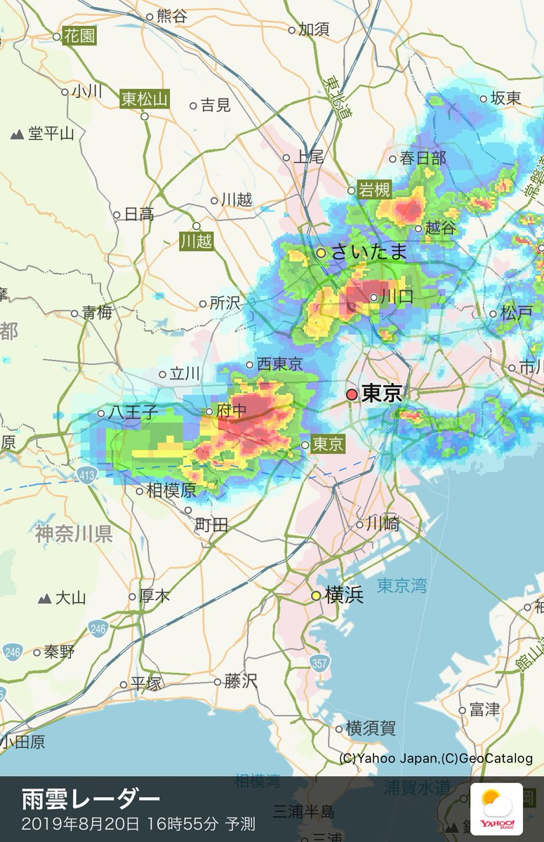 天気 レーダー 平塚 雨雲