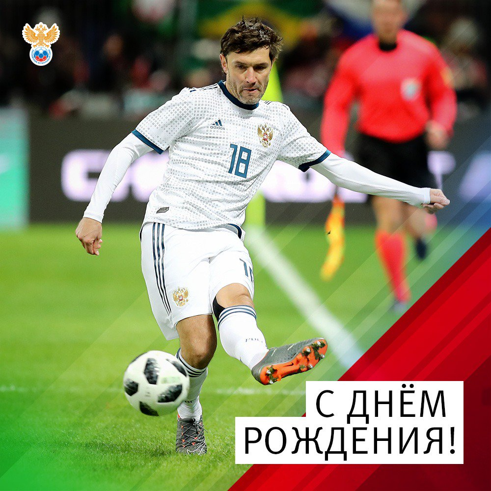 Сборная России @TeamRussia