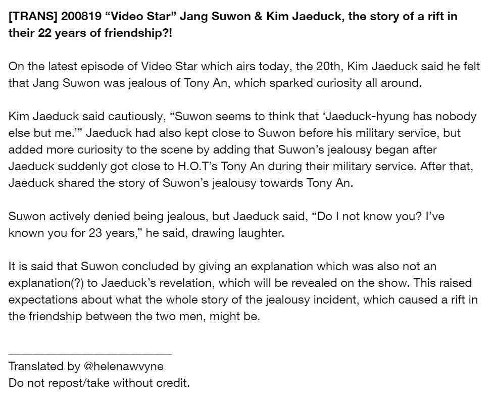 "[TRANS] 200819 ""Video Star"" Jang Suwon & Kim Jaeduck, story of a rift in the 22 year friendshipOP: http://bit.ly/2P3hBdfDo not repost/take without credit. Any errors I apologize.#젝스키스 #김재덕 #장수원 #제이워크 #SECHSKIES #KIMJAEDUCK #JANGSUWON #水晶男孩 #金在德 #张水院"