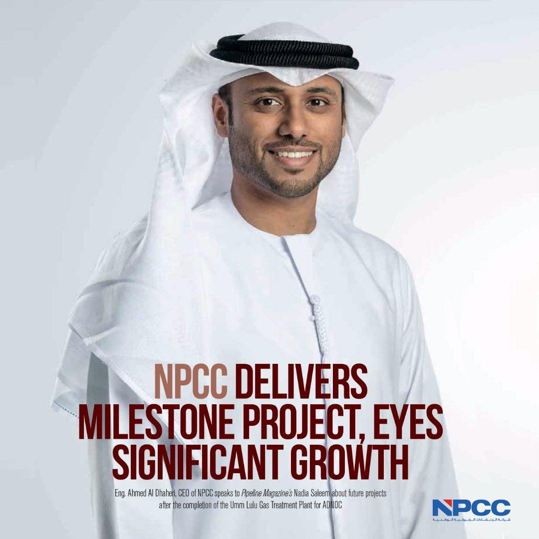 NPCC UAE (@NPCC_UAE)   Twitter