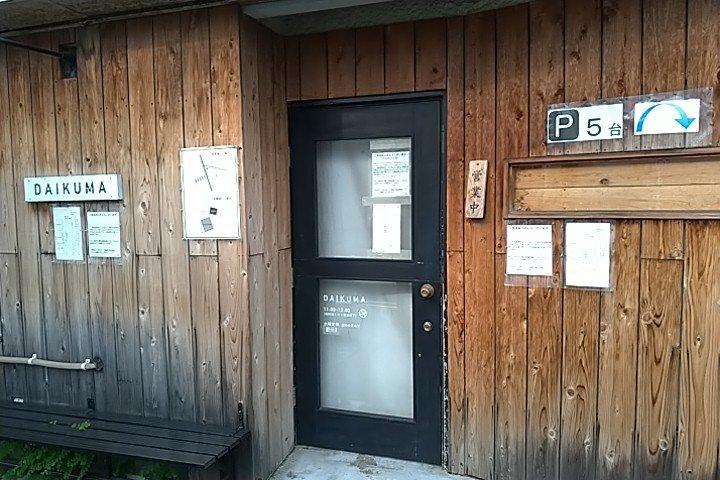 パーク ホームズ 茅ヶ崎 中央 公園