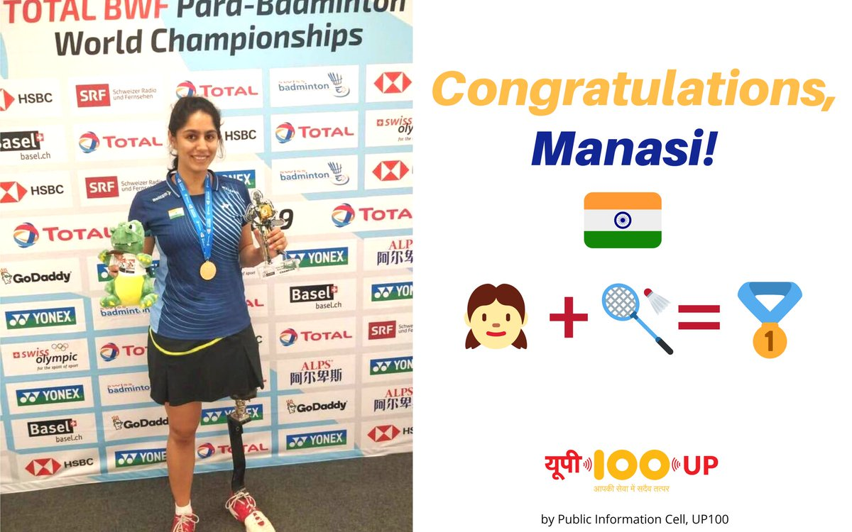 Congratulations, @joshimanasi11 for your achievement at #ParaBadminton #BWFWorldChampionships2019, and thank you for making us proud.  We wish you always shine bright like the 'Gold' you have earned!   #BWFWC2019  #BadmintonWorldChampionships<br>http://pic.twitter.com/e74bdfxlVi