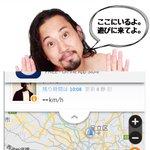 Image for the Tweet beginning: 今夜も足立区。 定住だろうか?  いや、なんで裸やねん! #イサヲ24 #日本一会いに行ける俳優 #クーチを探せ #coochTV
