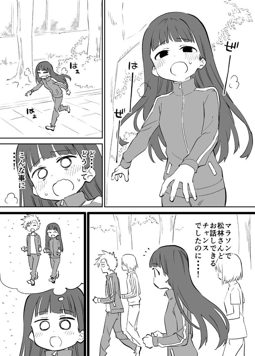 お近づきになりたい漫画10