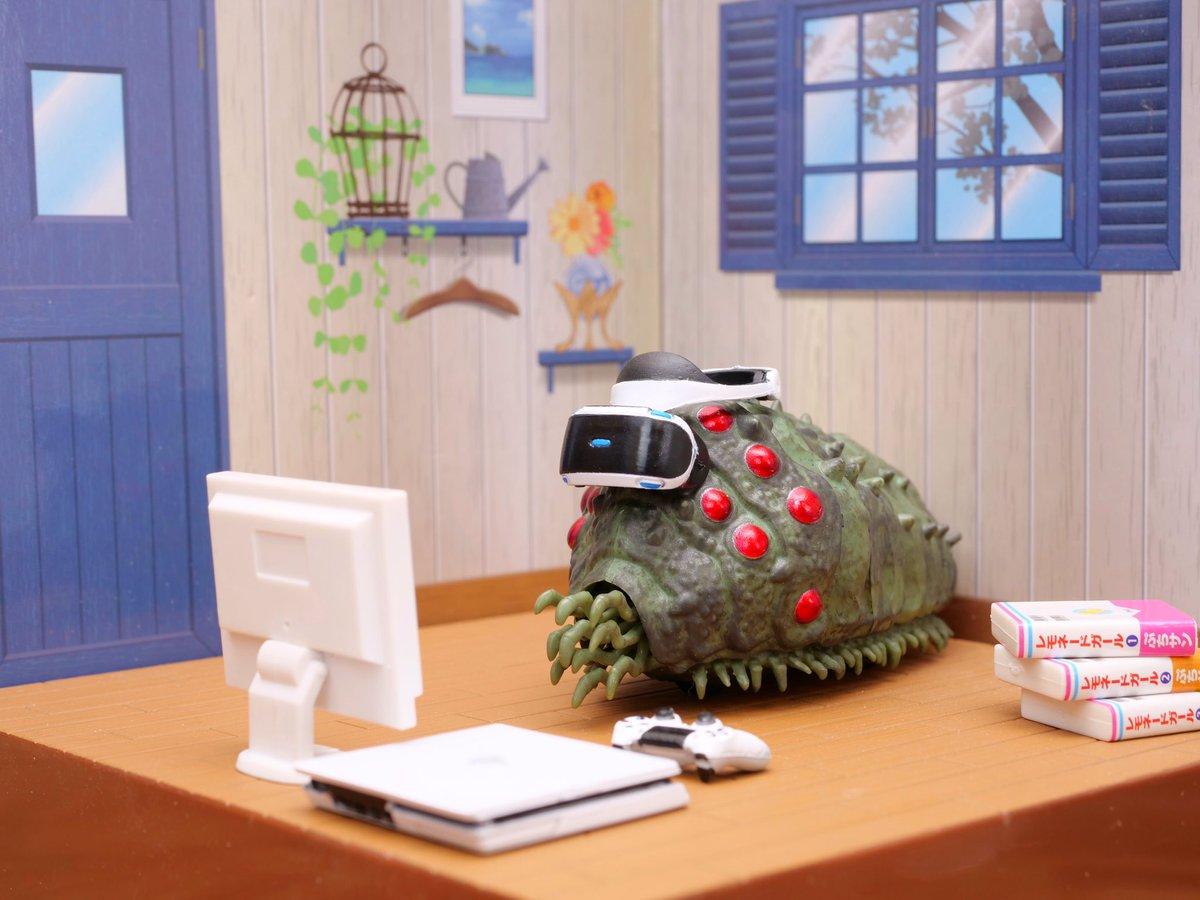 VRを全然楽しめない王蟲