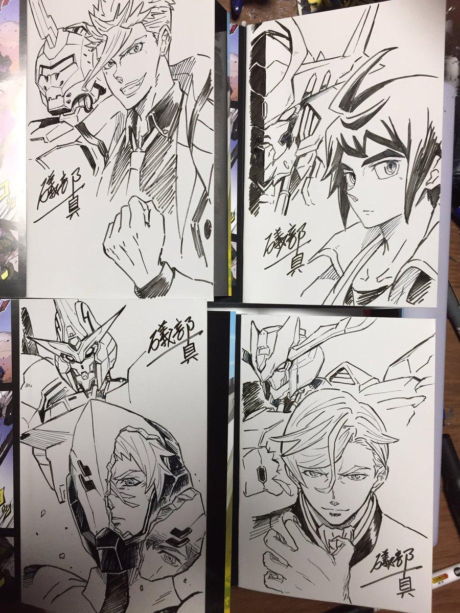 RT @ryuseinokazu: こないだ書いた鉄血の漫画サイン本は特に問題なければ週末開催のC3AFAにて販売されます〜 ※中身はランダムだと思われます #C3AFATOKYO https://t.co/wi8SrmPzVM