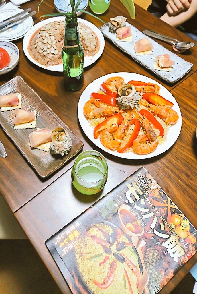 完成度高すぎwモンハン好きの嫁のためにモンハン飯を作った旦那がヤバいwww