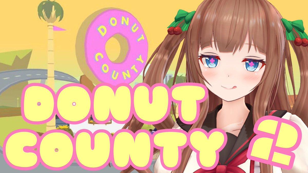 【Donut County】どどどどどーなつ🍩てしまうんだ。・ч・。!?part2【アイドル部/花京院ちえり】  @YouTubeよりなとちゃん🌾の配信中に失礼します!ちえりの配信は22時からこちら🍒🍩またまたドーナツになっちゃう!さいごにみんながどうなるのか気になる🕳