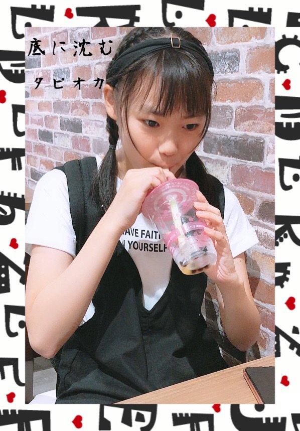 【Blog更新】 たこ焼きーーーーー!工藤由愛: おはようございます(*^^*)こんにちは( ﹡・ᴗ・ )こんばんは(๑ ᴖ ᴑ ᴖ…  #juicejuice
