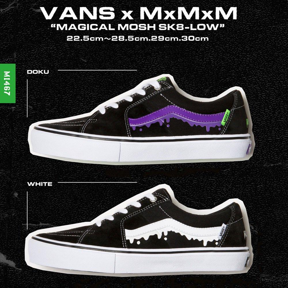 【国内8月24日発売予定】マジカルモッシュミスフィッツ × バンズ スケート-ロー 全2色⇒#sneakerwars #スニーカー #バンズ