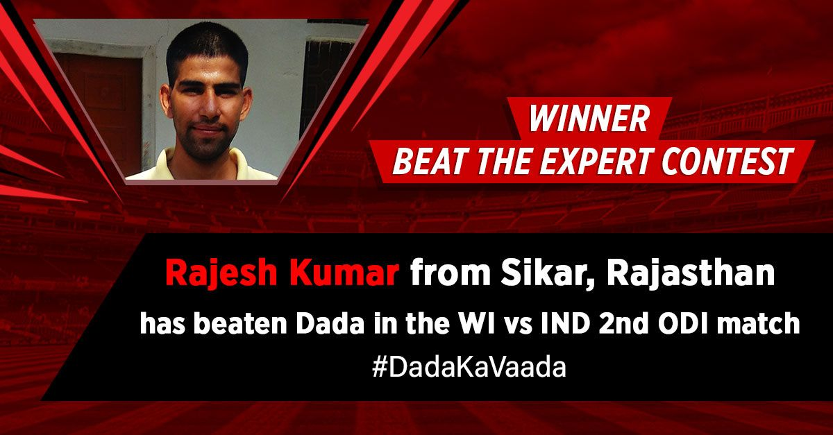 Meet the Winner of Beat the Expert Contest! Rajesh Kumar from Rajasthan has beaten Dada, you can too! Play Now.
