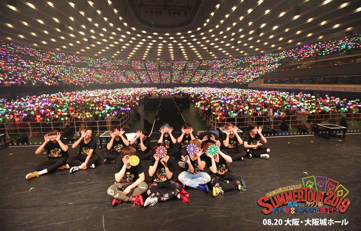 大阪公演の写真です!#浦島坂田船夏ツアー2019