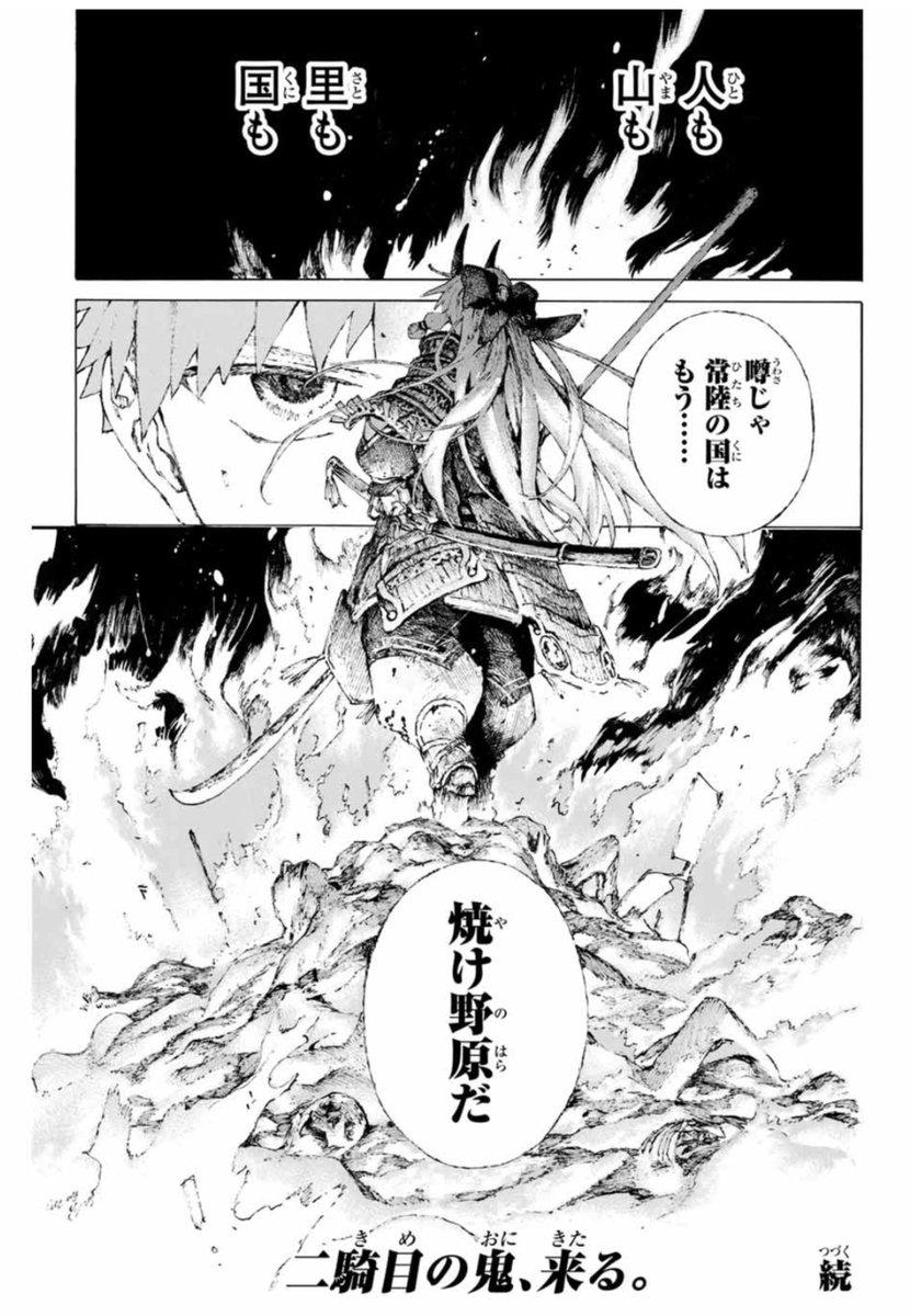 英霊剣豪七番勝負でアーチャーインフェルノの鎧描いてるとき、渡先生が「インフェルノさん、何でTシャツ1枚で現界してくれなかったの…」とつぶやいたという話、好き。