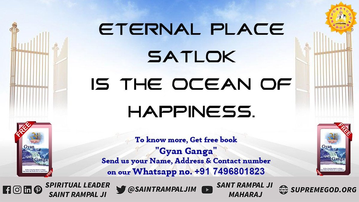 Every soul has an immortal body in Satlok (Eternal place) whose brightness is equivalent to that of sixteen suns. - Supreme Saint Rampal Ji Maharaj #What_Is_Satlok