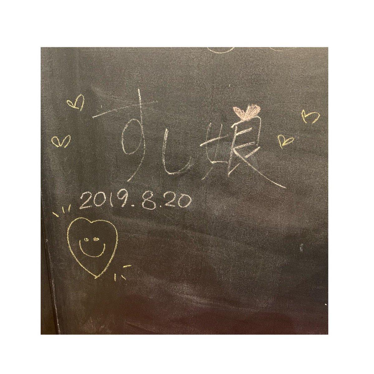 ブログ更新💫\08.20/ 🐮🐮☺︎インスタライブありがとうございました💌💭明日は樟葉駅にて16:30〜路上LIVEです!!!🌟25日jouleワンマンチケットぜひぜひゲットしてください🙇🏻♀️🥺✏️