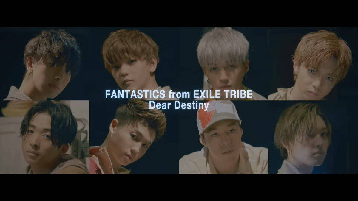 【明日】8/21水 25:33-テレ朝「Break Out」▼FANTASTICS from EXILE TRIBE 新曲 MV