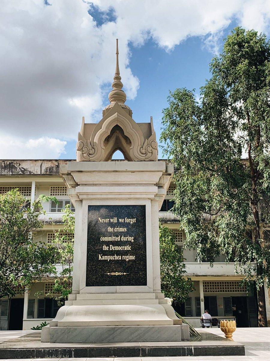 フィールド カンボジア キリング