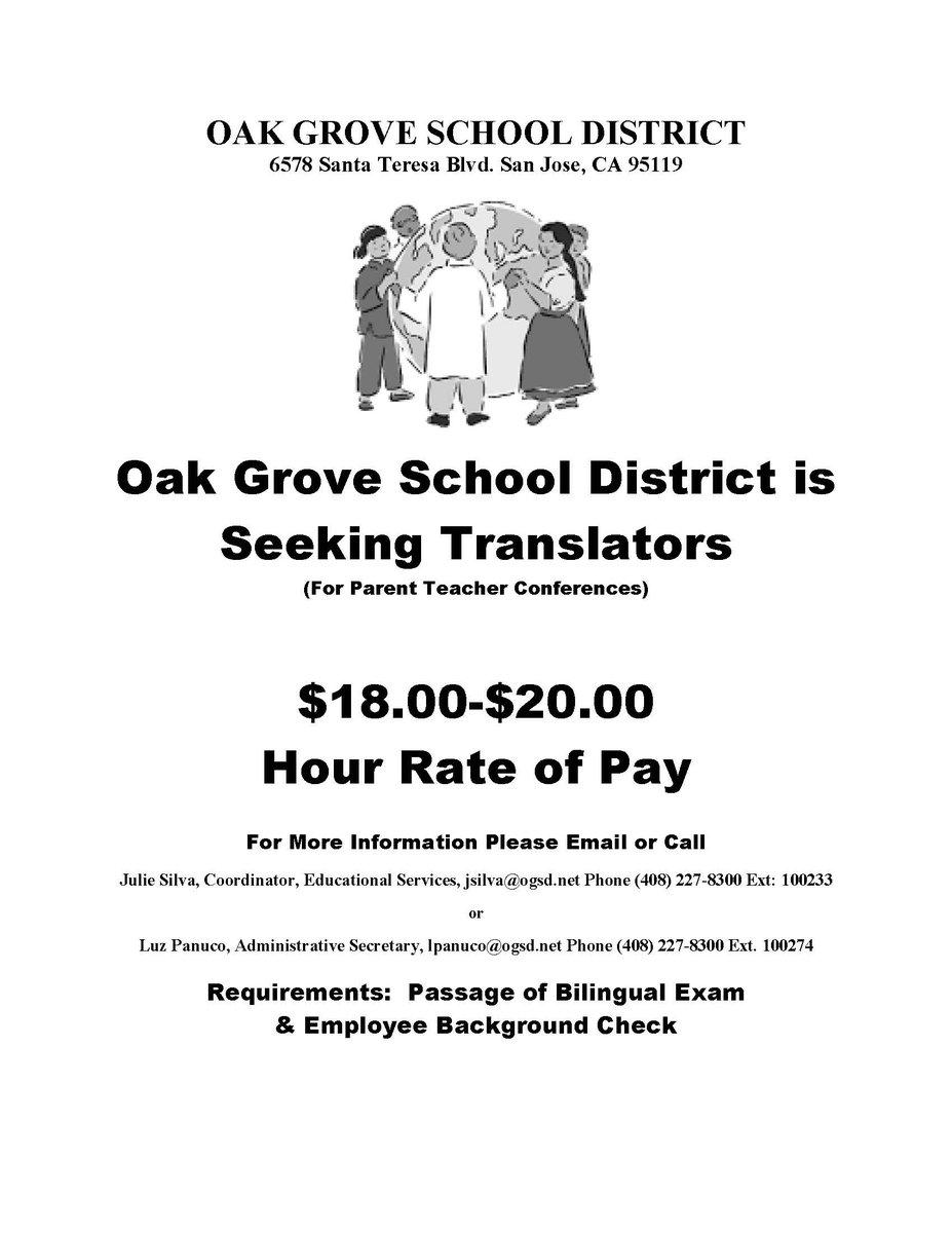 Oak Grove S D  (@OakGroveSD) | Twitter