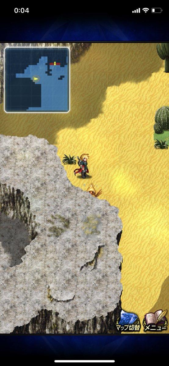 【FFBE】砂漠マップでチョコボ探しの難易度が急上昇!?チョコボ&モーグリの目撃情報まとめ!【ブレイブエクスヴィアス】