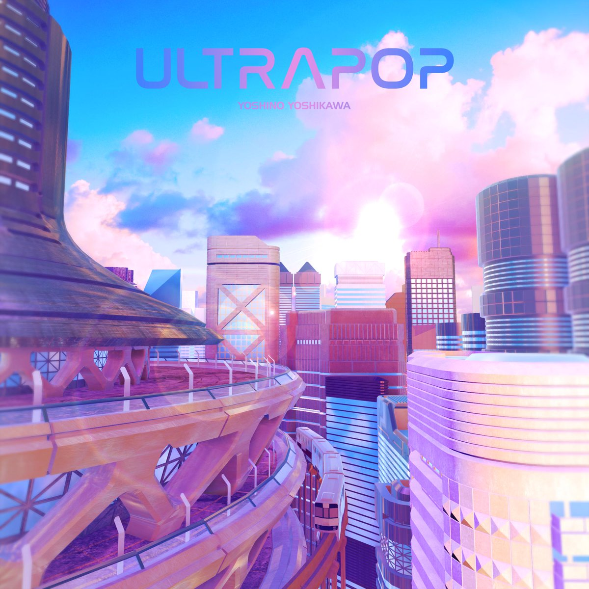 ✨NEW RELEASE✨💿Ultrapop💿🐭Released from not records🐭よろしくお願いします!!📮CD購入🎵ストリーミングSpotifyApple Music BandcampSoundCloud