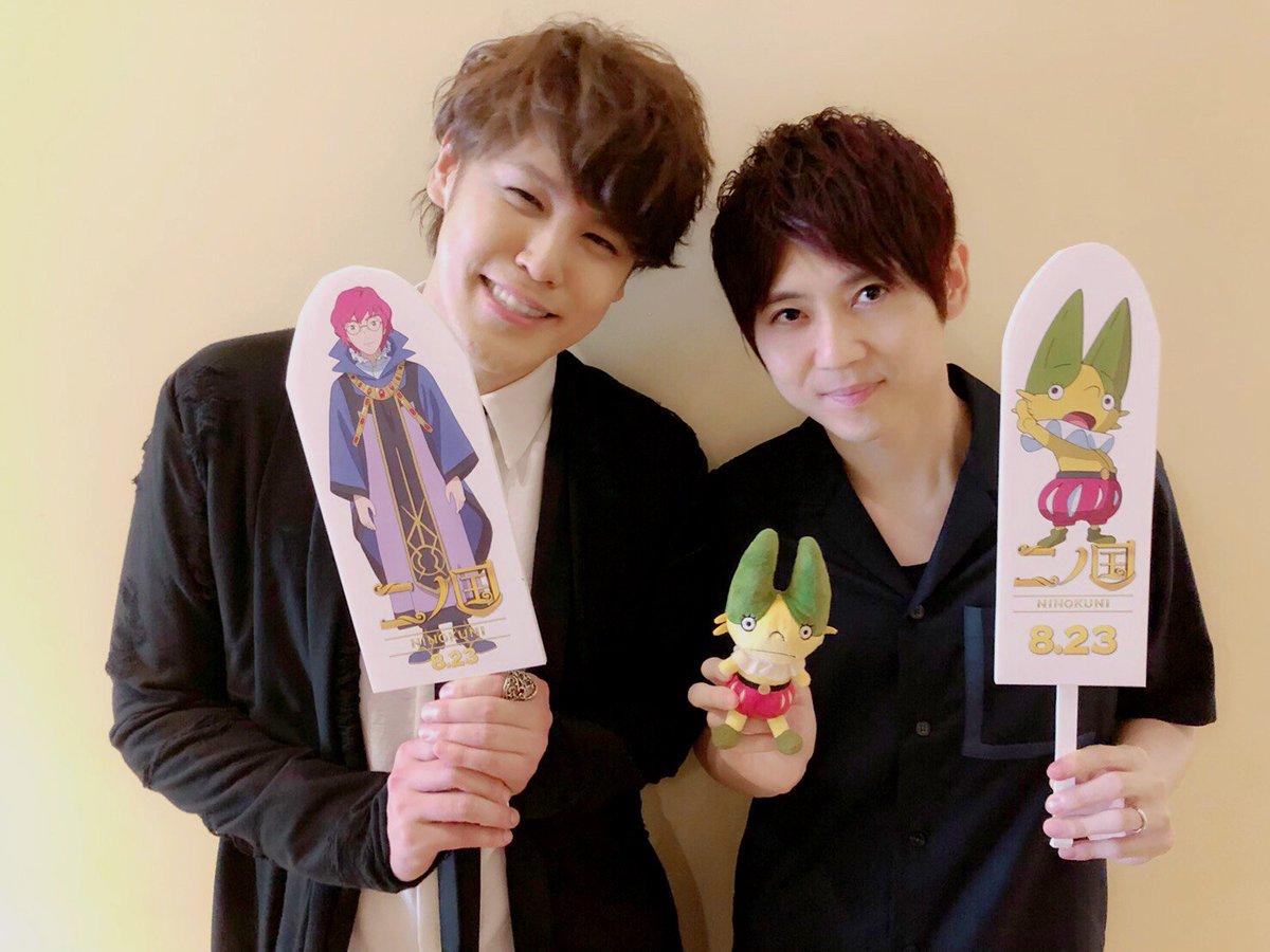 【梶】「うちのガヤがすみません!」宮野さんと一緒に出演させていただきます!ヒロミさんと後藤さんの芸術的な回しに…芸人さんたちのエネルギーに圧倒されました…!収録中、ずっと笑ってました!(笑)8月27日(火)放送です!是非、ご覧ください!!#ウチガヤ#映画二ノ国