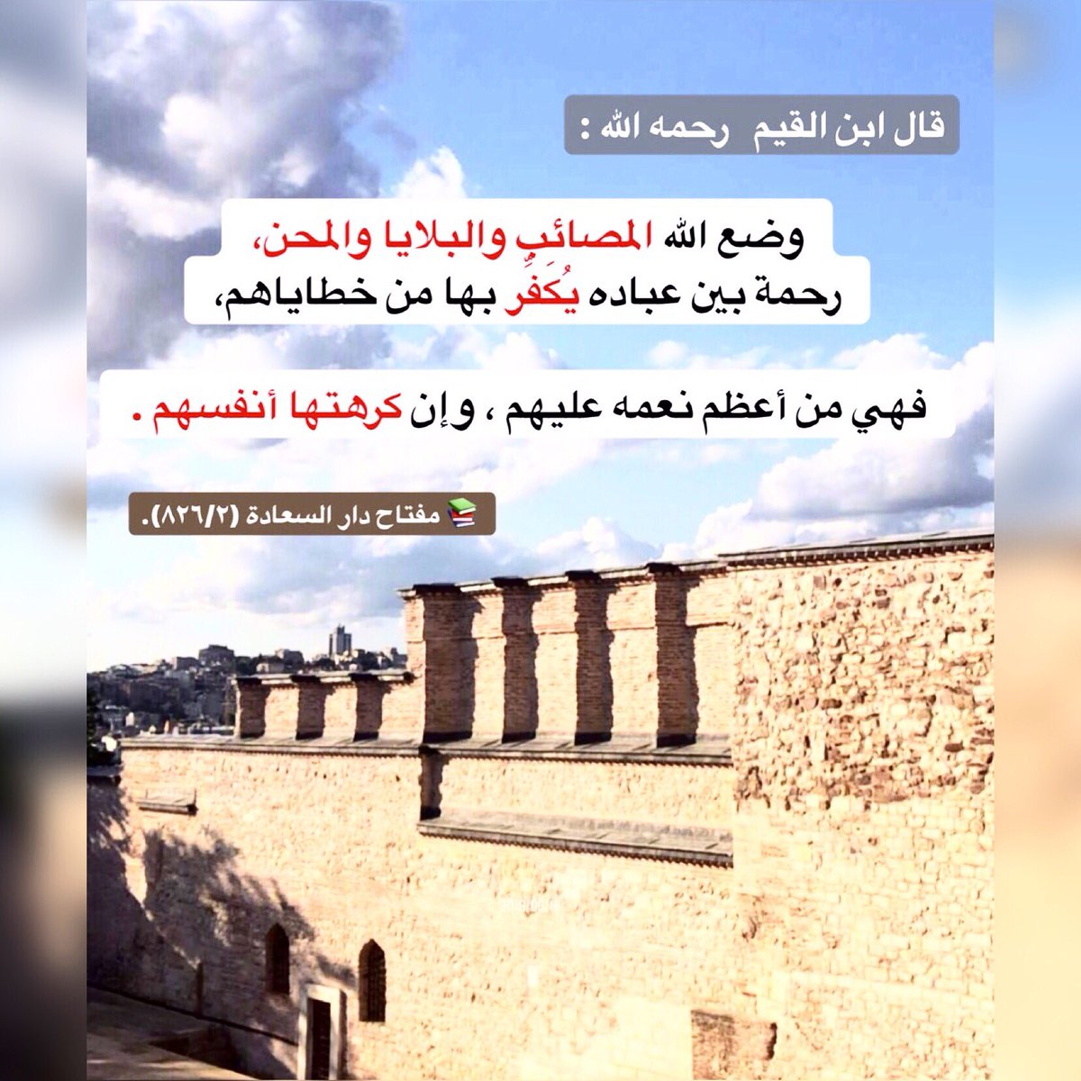 Pin By أستغفرالله On ديني Islam 7