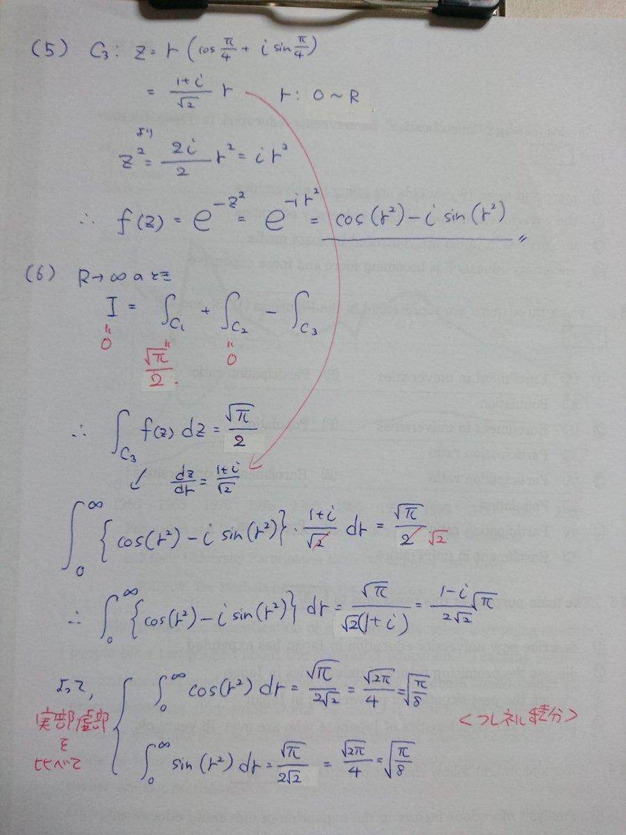 ジョルダン の 補助 定理