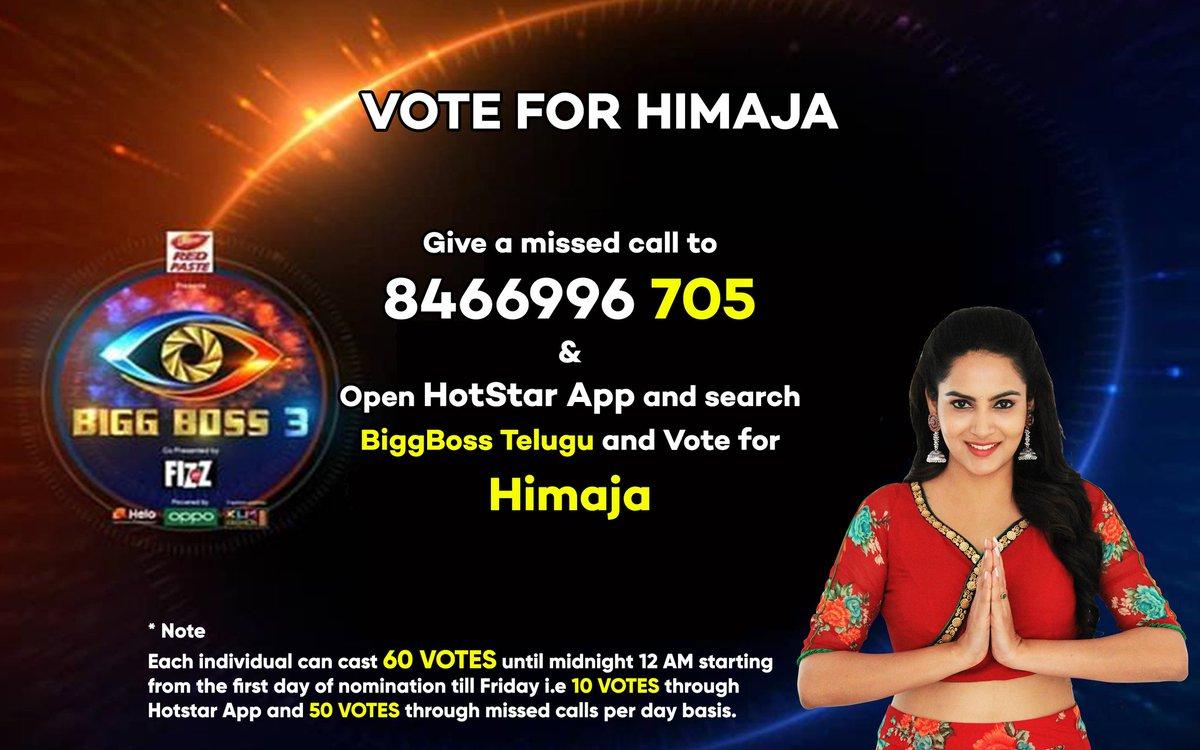 HimajaTrends - Himaja ™ Twitter Profile   Twitock