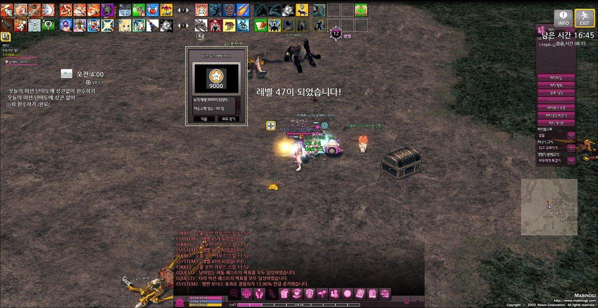 『韓国 マビノギ』*•.¸ ADR 11 '티에르니군 TYPE¸.•*😭😭さんの投稿画像