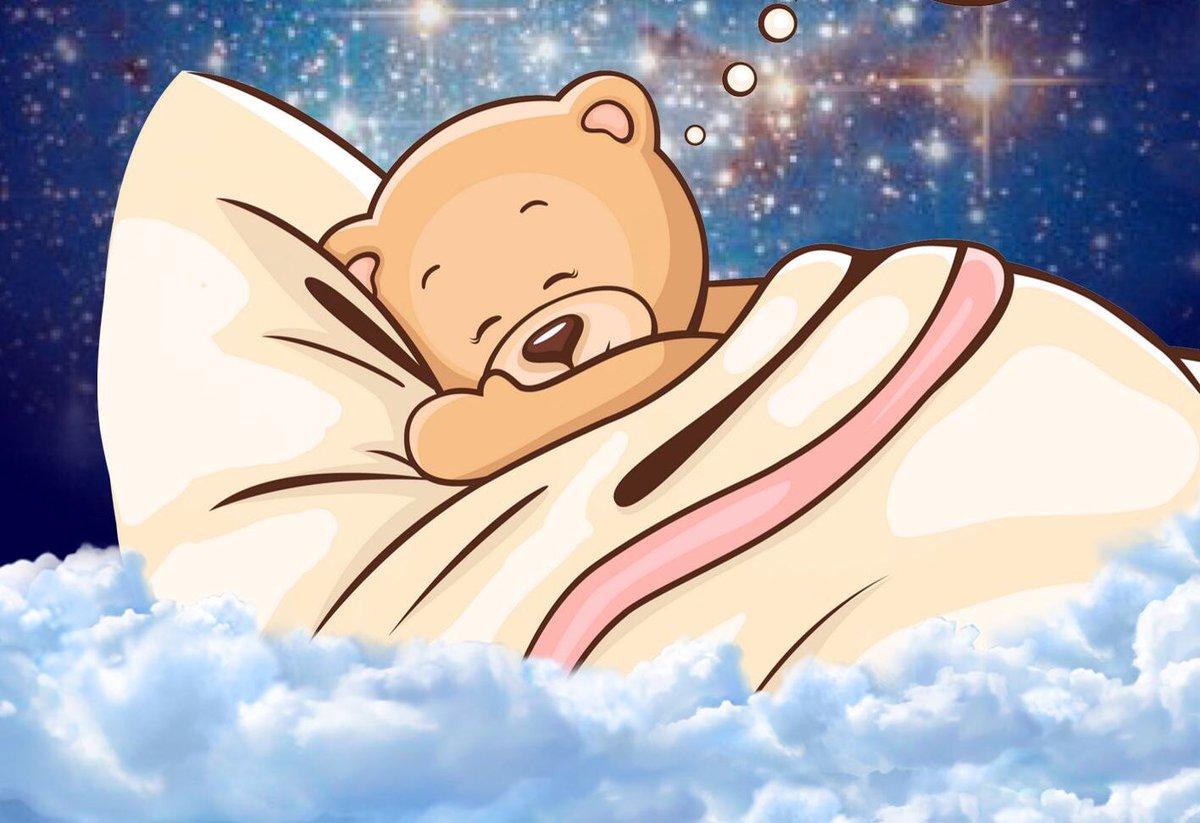 Картинка спи любимый мой
