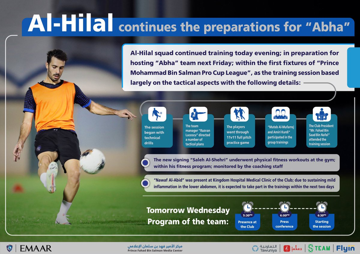 """📄#AlHilal continues the preparations for """"Abha"""" ⚽️#AlHilal_Infographic"""