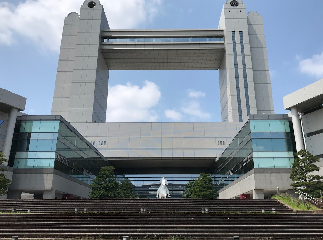 [#iKONSCHEDULE] iKON Japan Tour 2019 in Nagoya Day 1  August 21st 6:30PM JST (5:30AM EST) Nagoya Congress Center - Century Hall  #iKONJAPANTOUR2019 #iKON<br>http://pic.twitter.com/5t9P2mRt8n