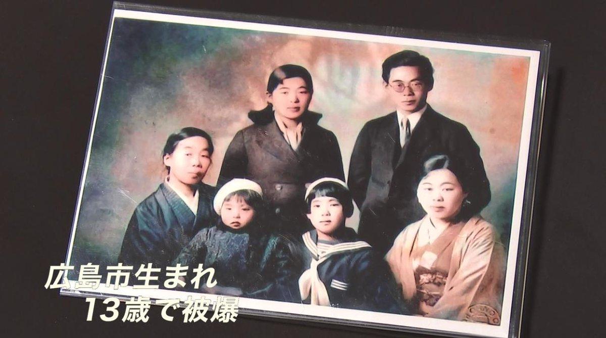 サーロー節子さんのNEWS23インタビュー。昨年,庭田さんがプレゼントした,ご家族のカラー化写真が記事中に出てきます。大事にしてくださってたんですね。