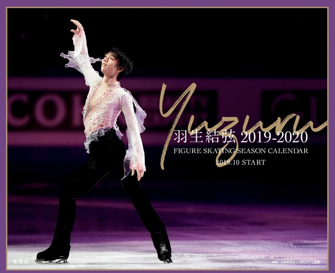 羽生結弦 2019-2020フィギュアスケートシーズンカレンダー 卓上版  #Amazon