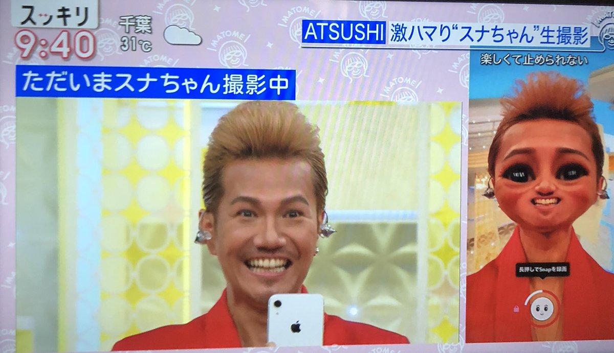 スナちゃん tv アプリ