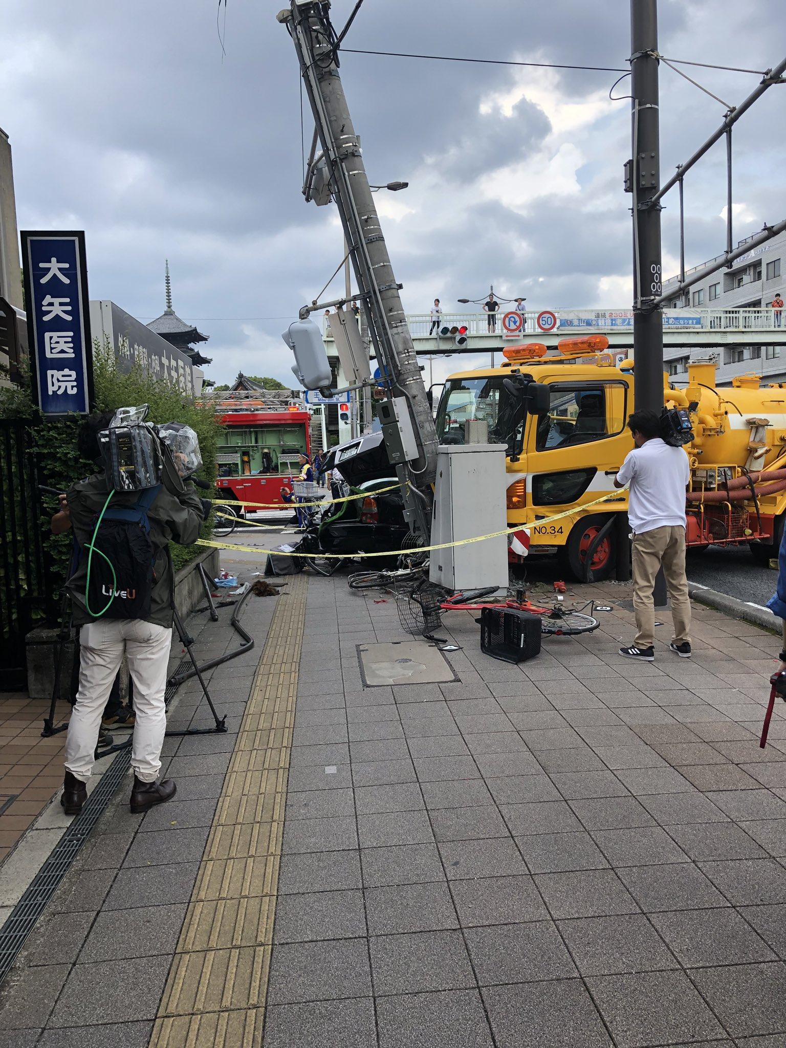 京都市南区の国道1号で7人が死傷を負った衝突事故の現場画像