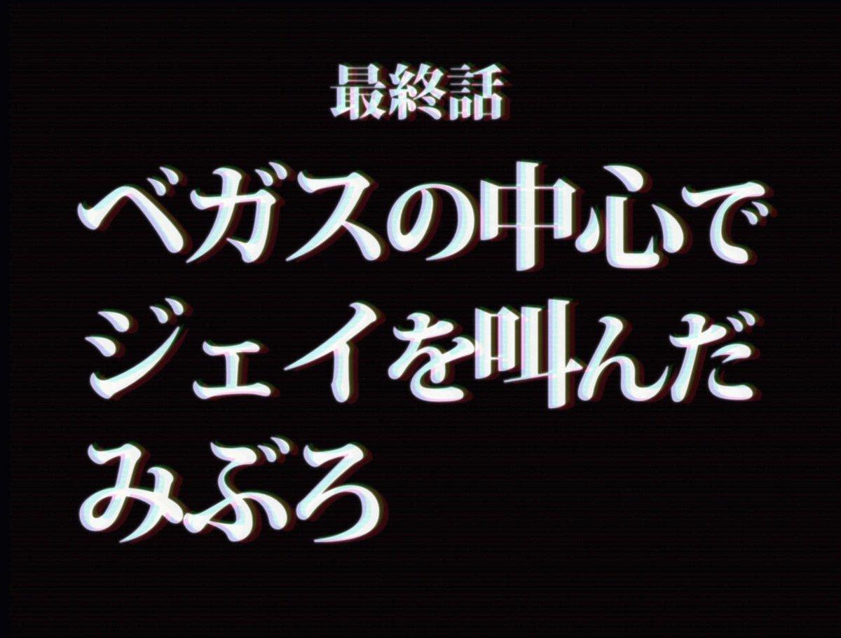 オキタ・J・ソウジ