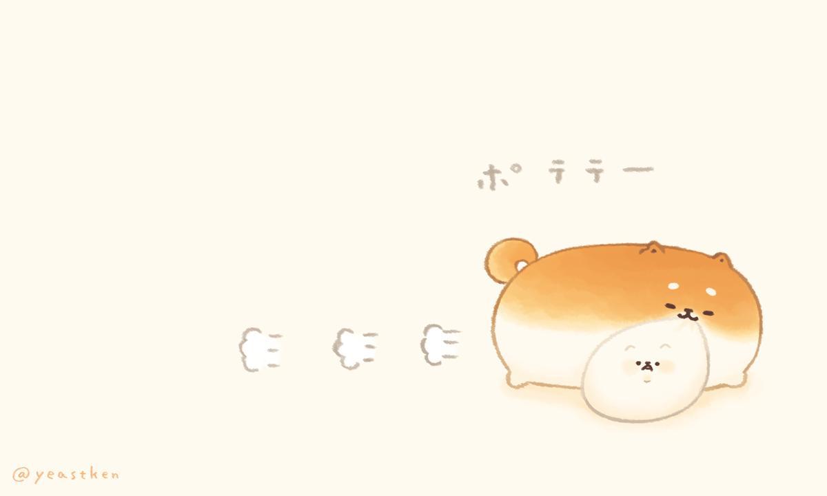 ちぎりポメをつれてでかけるしばこっぺです🍞『いーすとけん。パンがいる生活』(幻冬舎)明日8月22日に発売です✨よろしくお願いします!↓アマゾンでのご予約はこちら#いーすとけん。 #yeastken #お知らせ