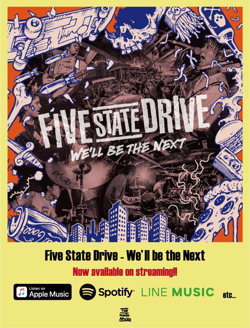 💿サブスク解禁💿2019.06.19 ReleaseFive State Drive