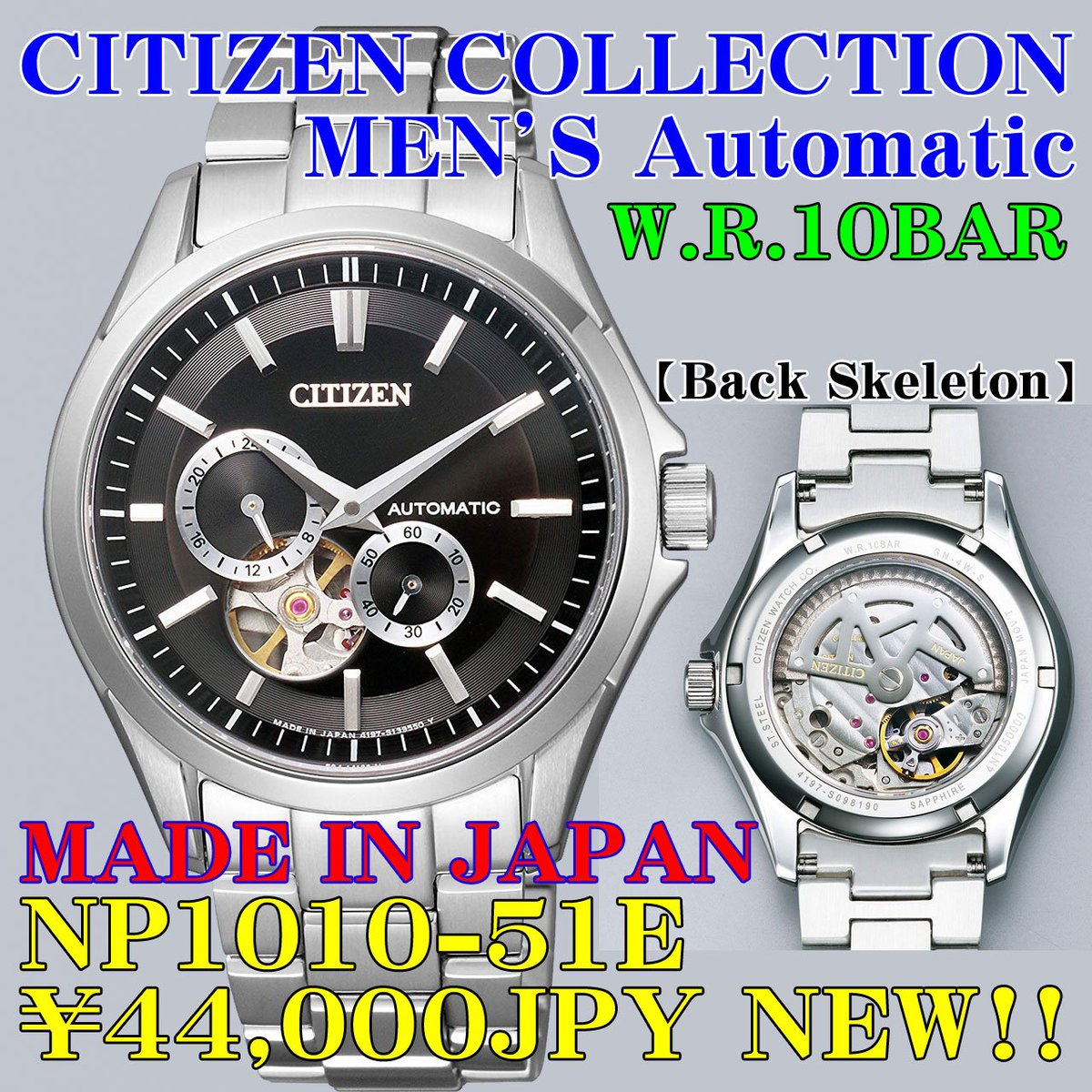 CITIZEN MEN'S Watch Automatic NP1010-51E 44,000JPY NEW!! FREE International Shipping #ebay  #ujiie_japan  Automatic watch made in Japan Ship immediately by EMS. #citizen #japan #automatic #watch